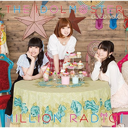The Idolm@ster Million Radio Djcd Vol.1 [CD+Blu-ray Limited Edition Type B]