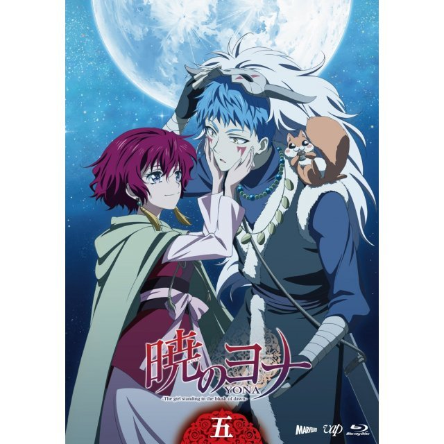 Akatsuki No Yona Vol.5