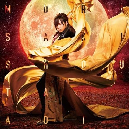 Murasaki [CD+DVD Limited Edition Type A]