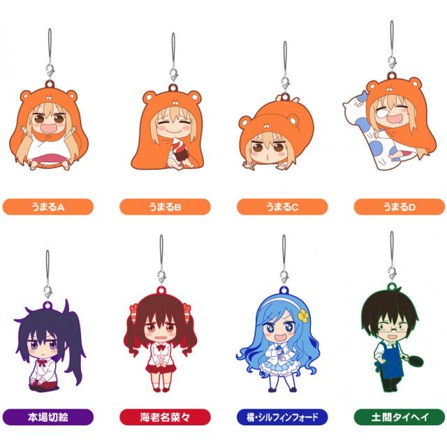 Nendoroid Plus Trading Rubber Strap: Himouto! Umaru-chan (Set of 8 pieces)