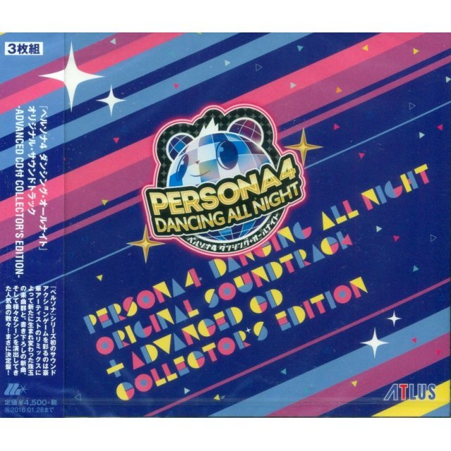 Persona 4 Dancing All Night Original Soundtrack - Collector's Edition With Advanced Cd