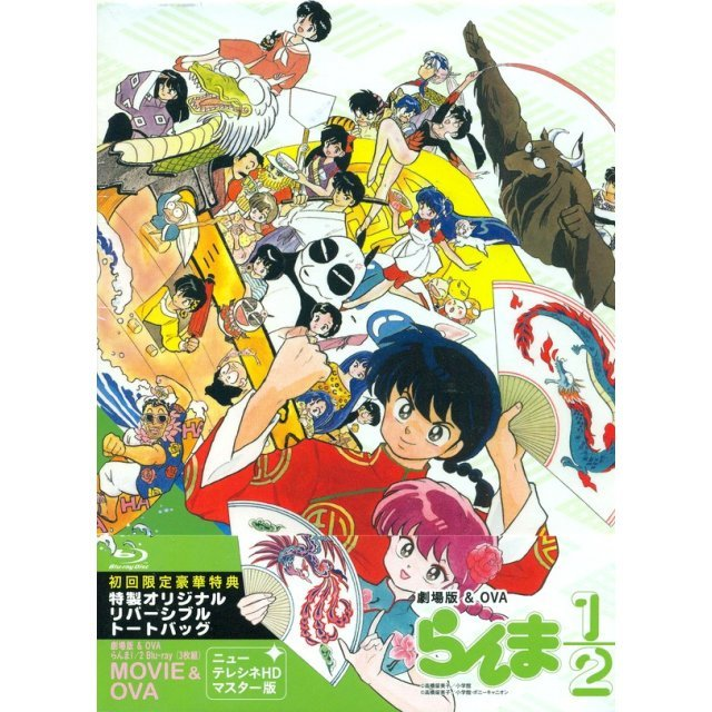 Ranma 1/2 Blu-ray Box