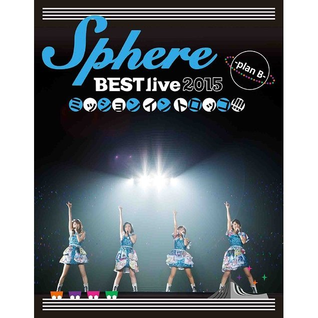 Best Live 2015 Mission In Torokko