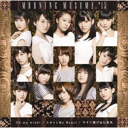 Oh My Wish / Sukatto My Heart / Imasugu Tobikomu Yuki [CD+DVD Limited Edition Type A]