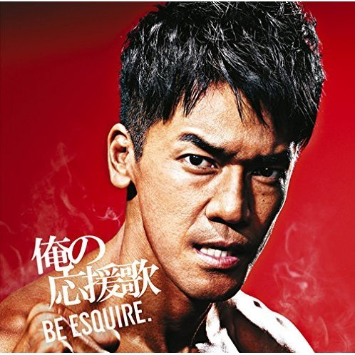 Ore No Oenka - Be Esquire. - Mixed By Dj Kazu