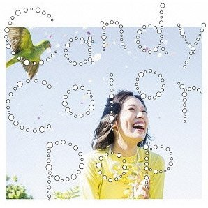 Candy Color Pop [CD+DVD Limited Edition]
