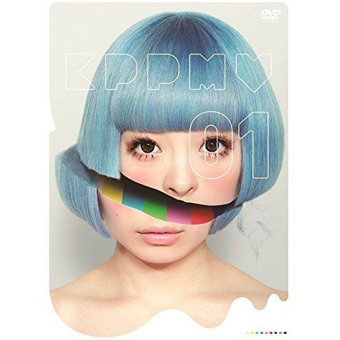 Kpp Mv01 [Limited Edition]