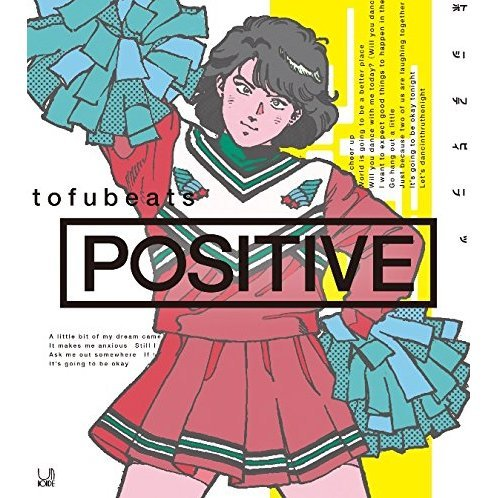 Positive [CD+DVD Limited Edition]