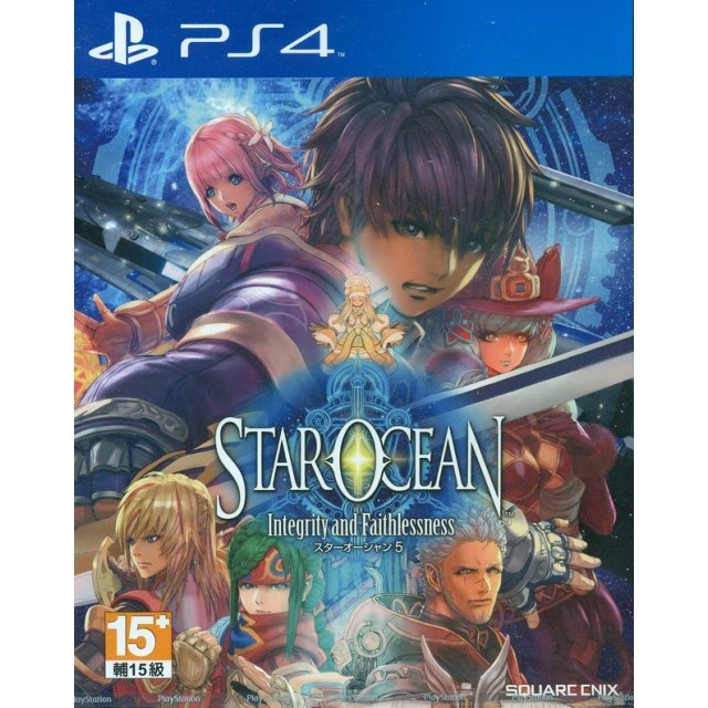 Star Ocean 5: Integrity and Faithlessness (Japanese)