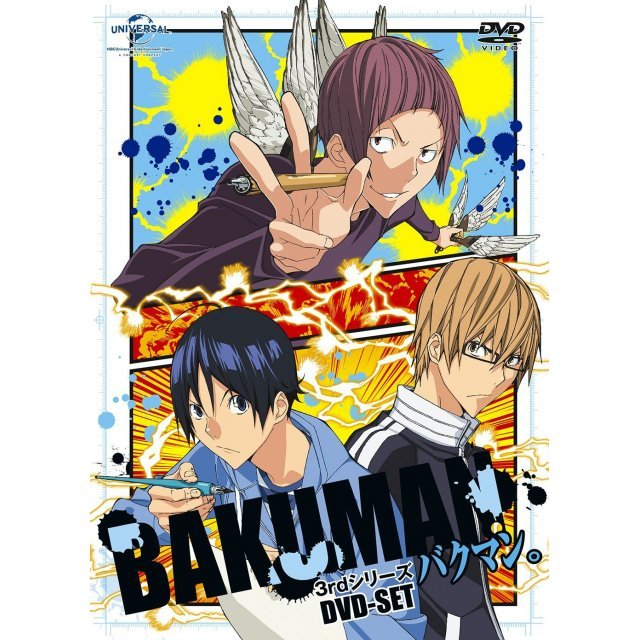 Bakuman 3rd Series Dvd Set