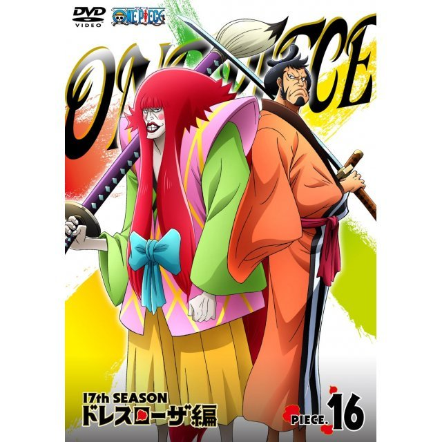 One Piece 17th Season Dressrosa Hen Piece 16