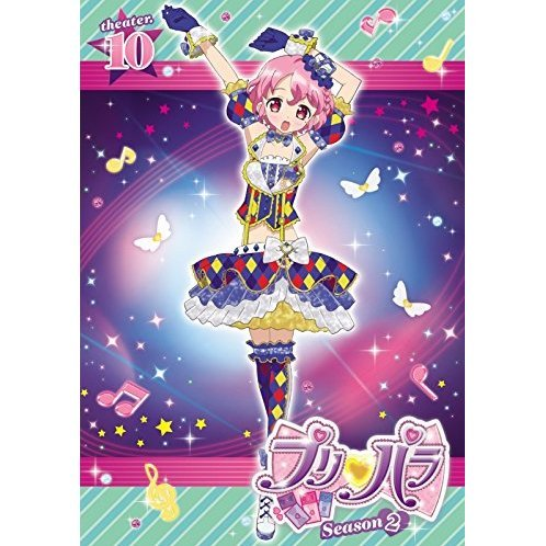 Pripara Season 2 Theater 10