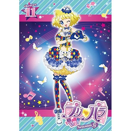 Pripara Season 2 Theater 11