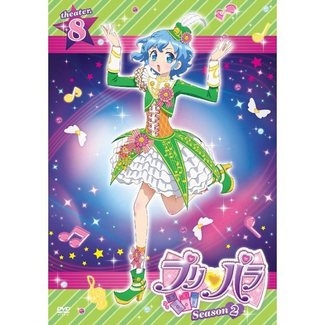 Pripara Season 2 Theater 8