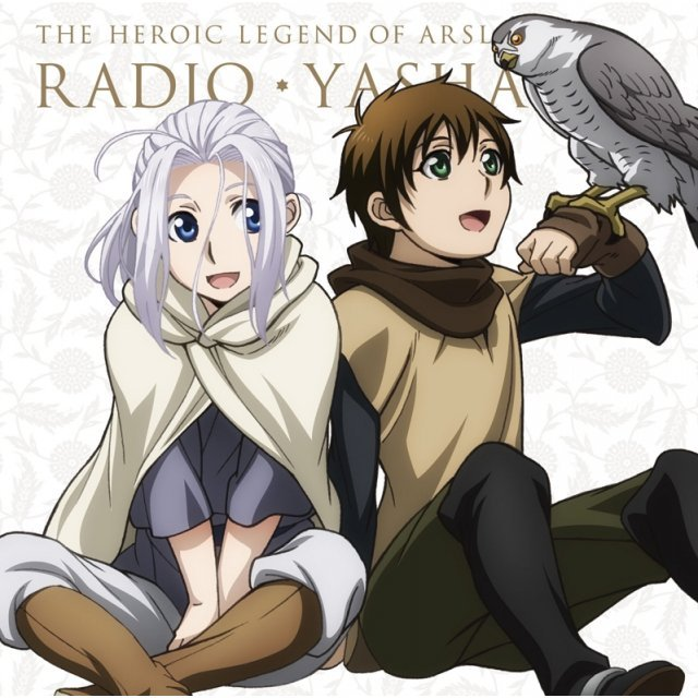 The Heroic Legend Of Arslan - Radio Yashasin Vol.2