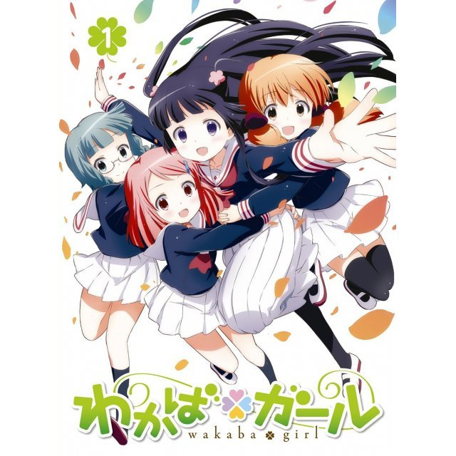 Wakaba Girl Vol.1 [Limited Edition]