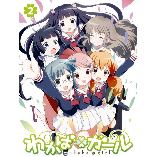 Wakaba Girl Vol.2 [Limited Edition]
