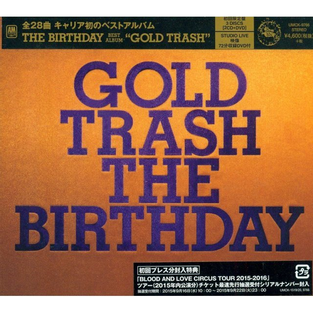 Gold Trash [2CD+DVD Limited Edition]