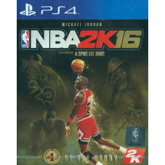 NBA 2K16 [Michael Jordan Special Edition] (English & Chinese Sub)