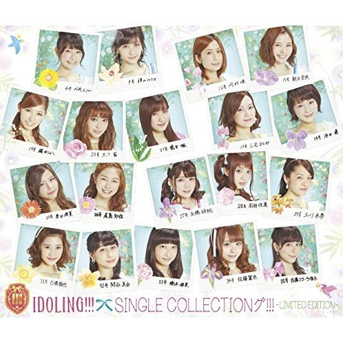 Single Collection [2CD+DVD Limited Edition]