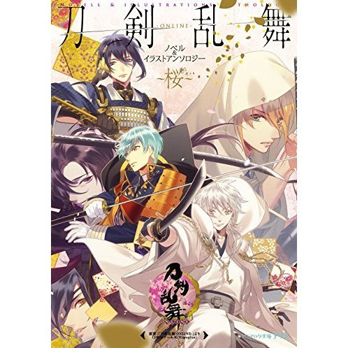 Token Ranbu - Online - Novel & Illustrations Anthology - Sakura