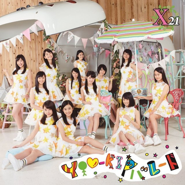 You-ki no Parade [CD+DVD]