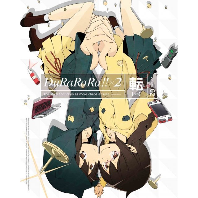 Durarara X2 Ten Vol.2 [DVD+CD Limited Edition]