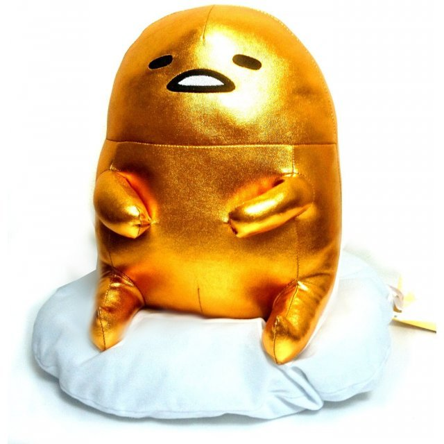 Gudetama Big Shiny Plush: Sitting