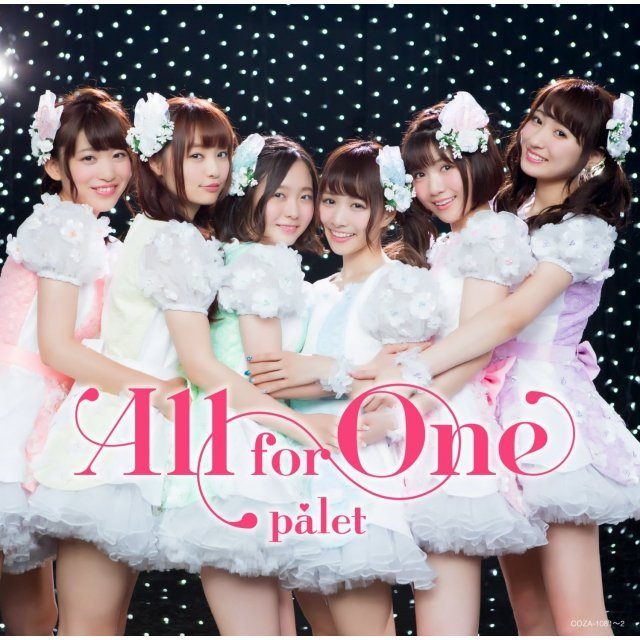 All For One [CD+DVD Type A]