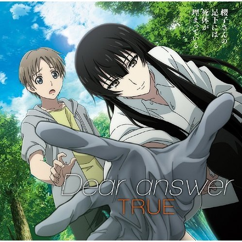 Dear Answer (Sakurako-san No Ashimoto Ni Wa Shitai Ga Umatteiru Intro Main Theme Song) [Limited Pressing Anime Edition]