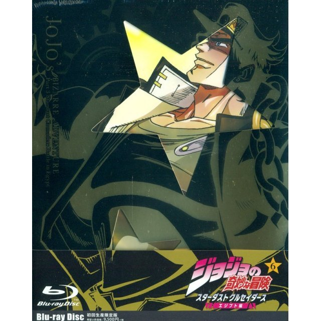 Jojo's Bizarre Adventure Stardust Crusaders Egypt Saga Vol.6 [Limited Edition]