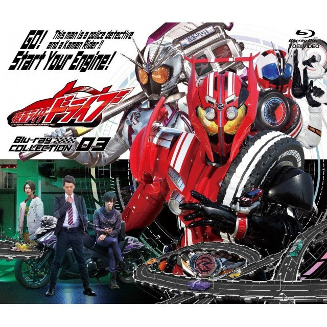 Kamen Rider Drive Blu-ray Collection Vol.3