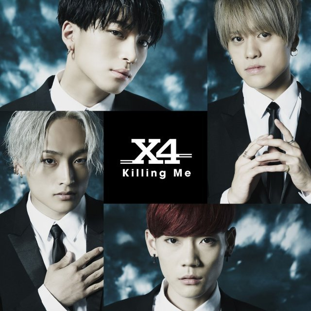 Killing Me [CD+DVD Limited Edition Type B]