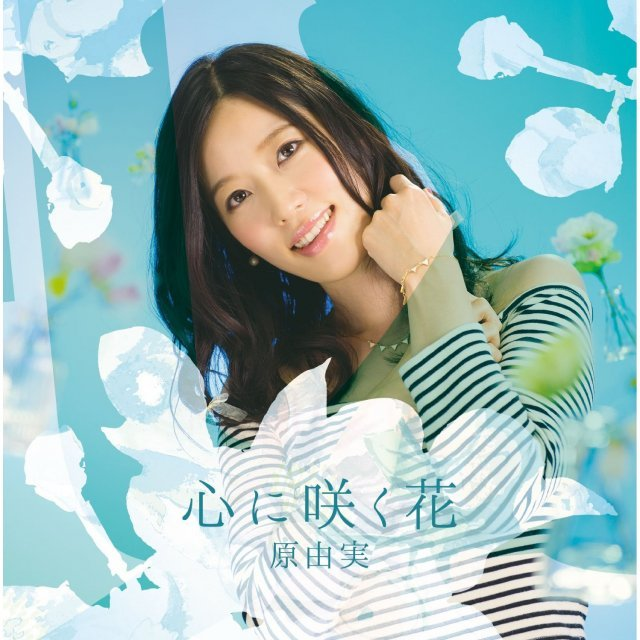 Kokoro Ni Saku Hana [CD+Blu-ray Limited Edition]