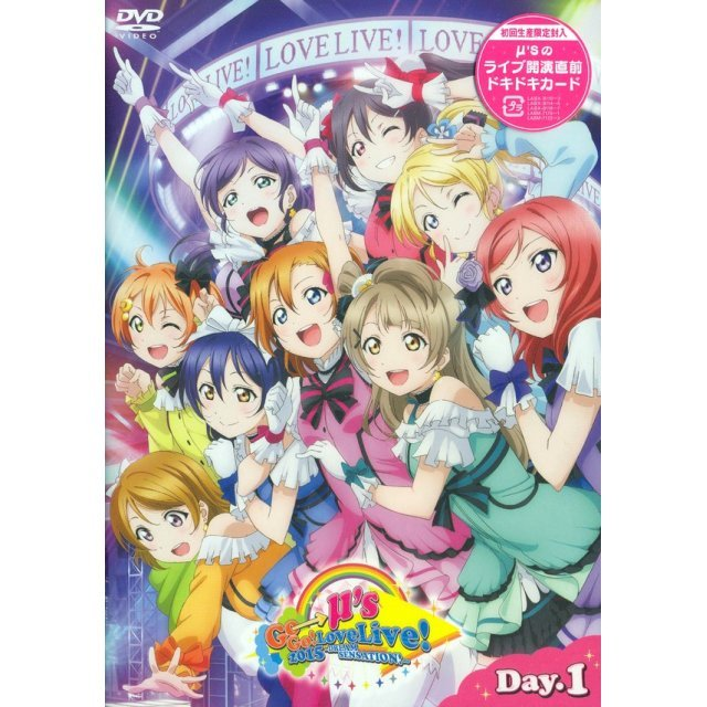 Love Live M's Go-go Love Live 2015 - Dream Sensation DVD Day 1