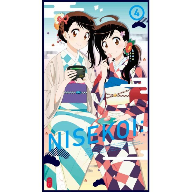 Nisekoi: Vol.4 [DVD+CD Limited Edition]