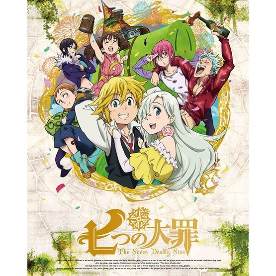 Seven Deadly Sins Vol.9