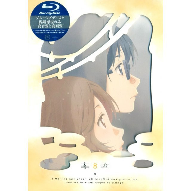Shigatsu Wa Kimi No Uso Vol.8 [Blu-ray+CD Limited Edition]