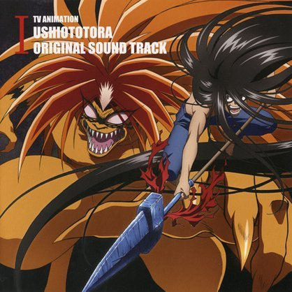 Ushio To Tora Original Soundtrack Vol.1