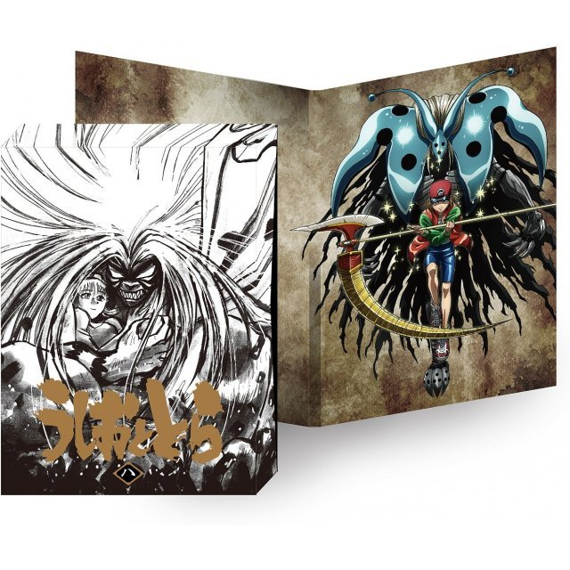 Ushio To Tora Vol.8