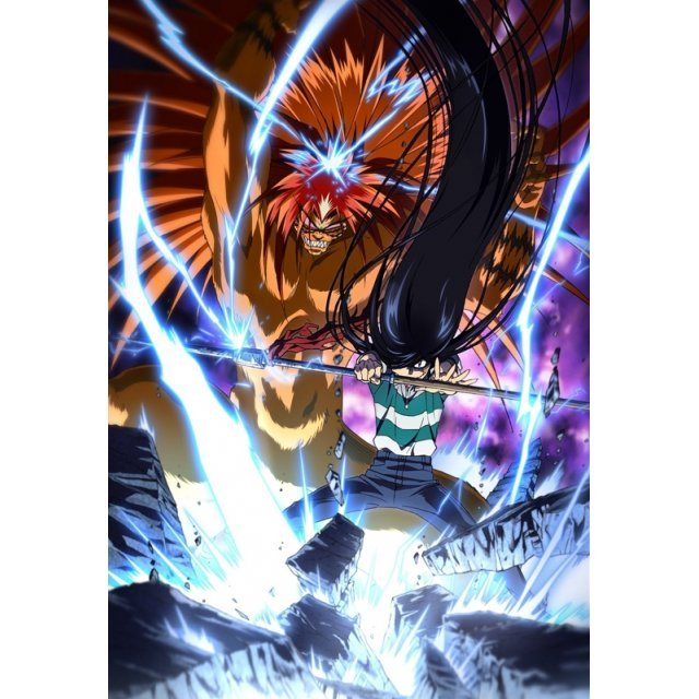 Ushio To Tora Vol.9