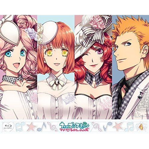 Uta No Prince-sama Maji Love Revolutions Vol.4 [Blu-ray+CD]