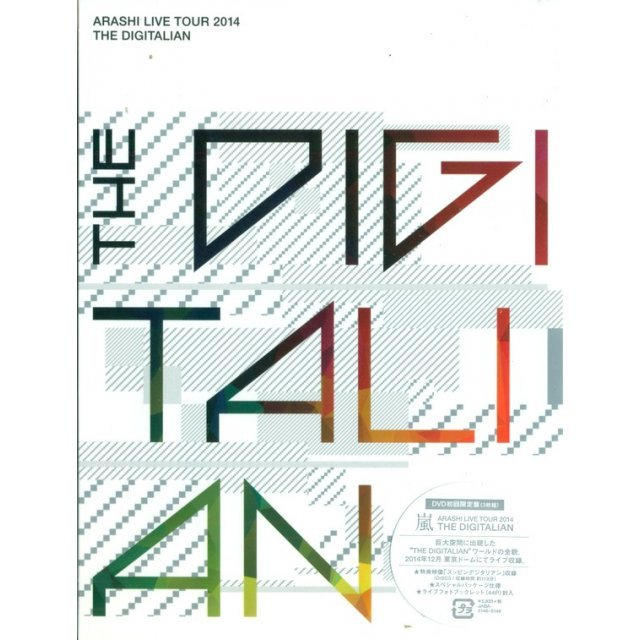Arashi Live Tour 2014 The Digitalian [Limited Edition]