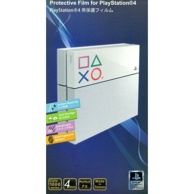 Playstation 4 Protective Film (4 Button Color)