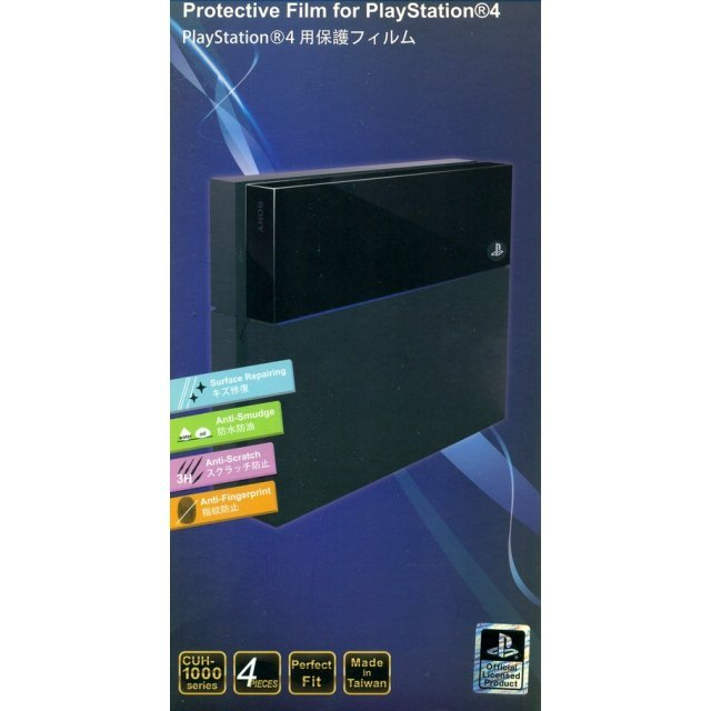 Playstation 4 Protective Film (Standard)