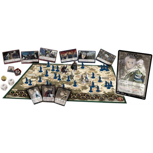 The Heroic Legend of Arslan Board Game Banjoengi