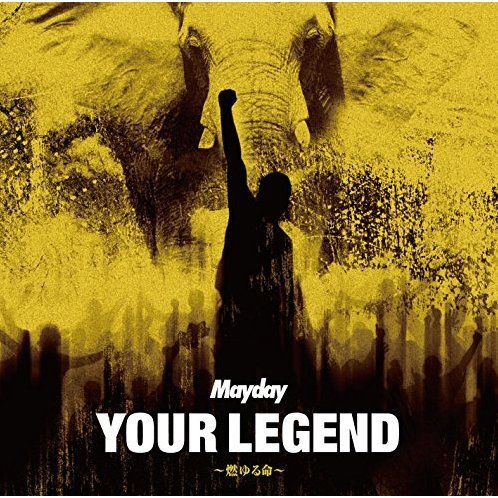 Your Legend - Moyuru Inochi [CD+ DVD Limited Edition]