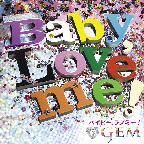 Baby Love Me [CD+Blu-ray]