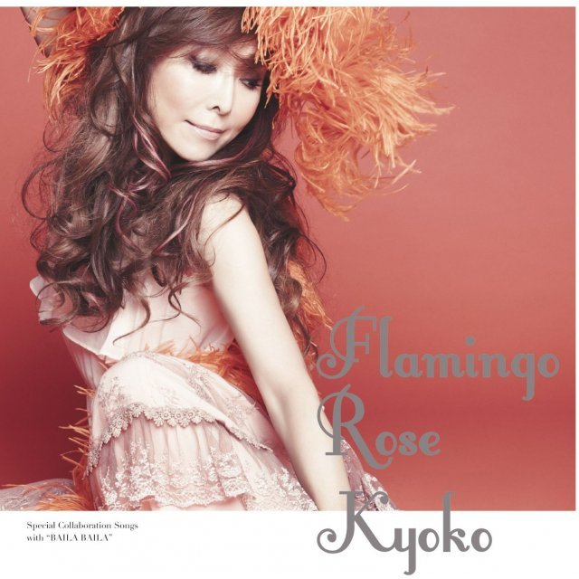 Flamingo Rose [CD+DVD Limited Edition]