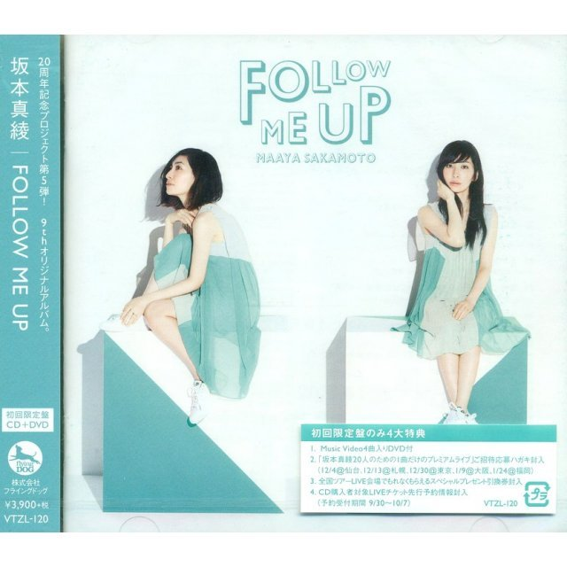 Follow Me Up [CD+DVD Limited Edition]